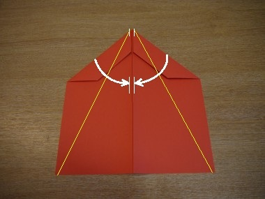 Paper Aeroplanes: The Piranha - Step 6