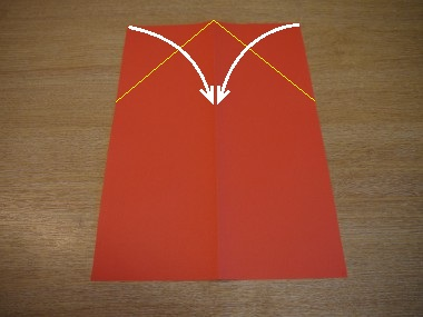 Paper Aeroplanes: The Spyder - Step 3