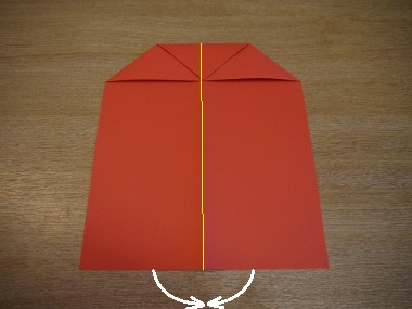 Paper Aeroplanes: The Spyder - Step 5