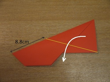Paper Aeroplanes: The Spyder - Step 8